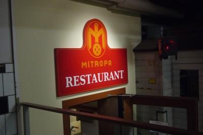Restaurant Eingangsschild