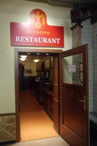 Beleuchtung Restaurant Durchgang