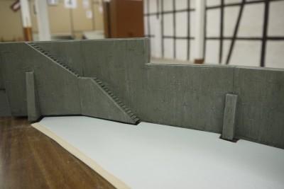 Betonmauer 2